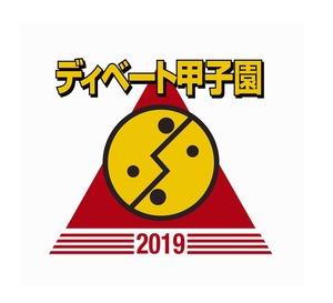 logo2019_軽量版2.jpg